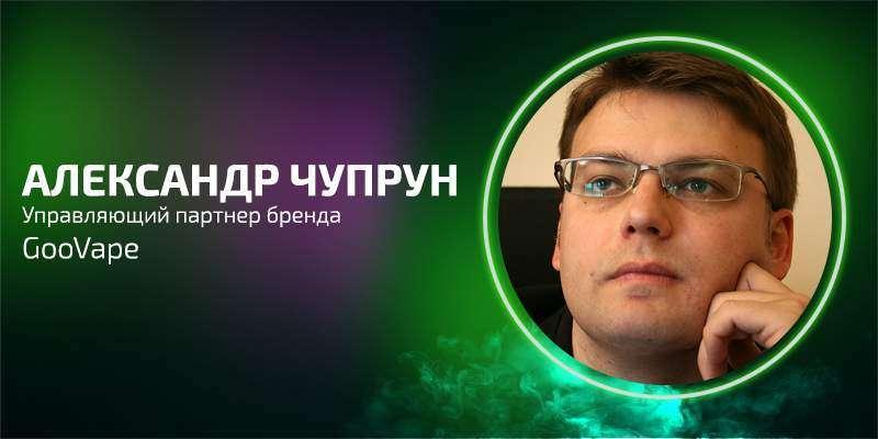 aleksandr-chuprun