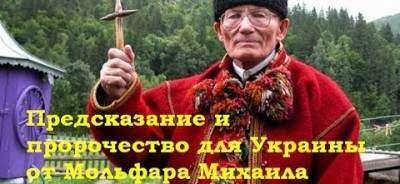 intervyu-s-karpatskim-molfarom-mihajlo-nechaem